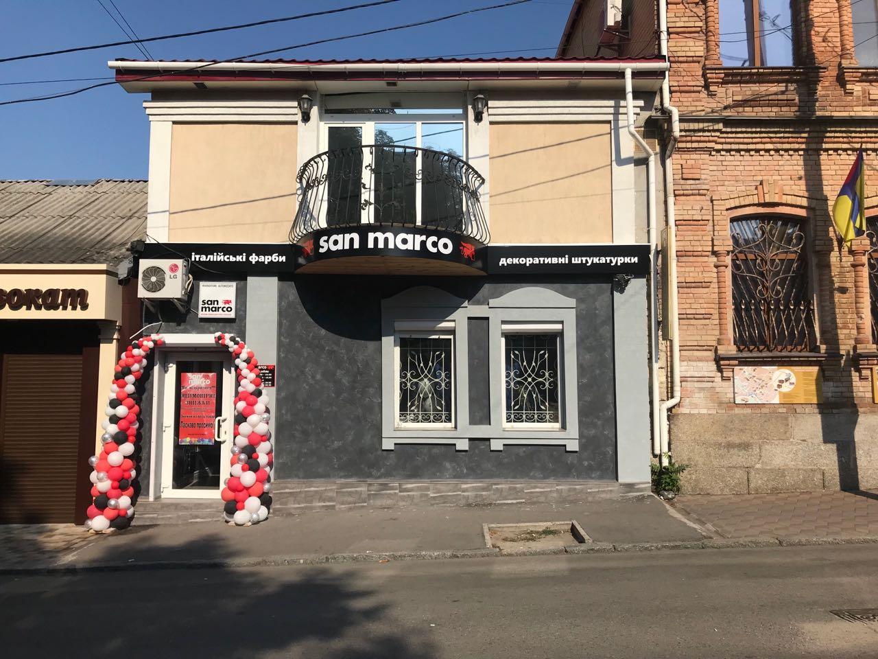 San Marco Кропивницький