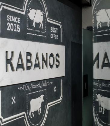 Ресторан KABANOS, г. Херсон