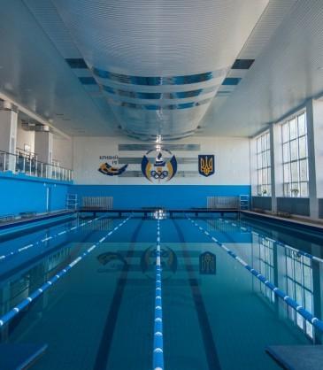 Плавательный бассейн, г. Кривой Рог